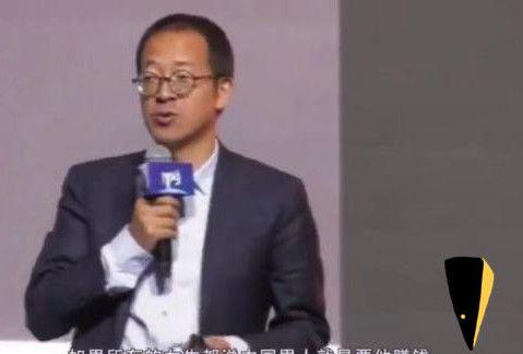 张雨绮怒怼俞洪敏:北京大学和新东方都没让你弄明白什么是平等!