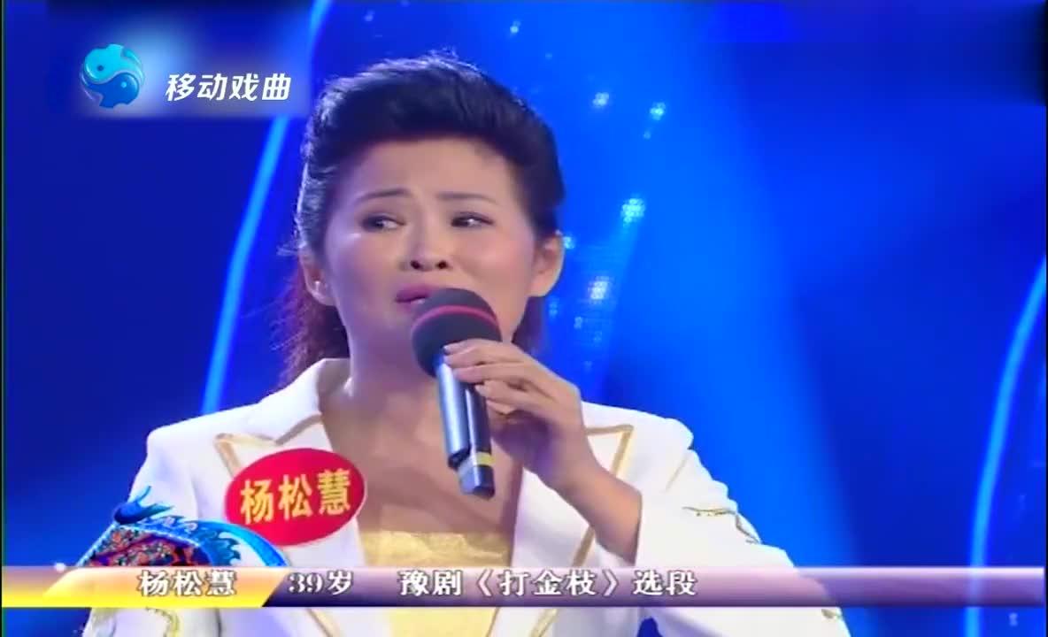 杨松慧表演豫剧《打金枝》选段 豫东老调真耐听百听不腻