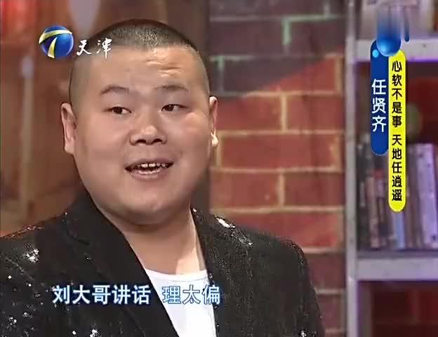今夜有戏郭德纲现场教任贤齐唱北京小曲任贤齐学得惟妙惟肖