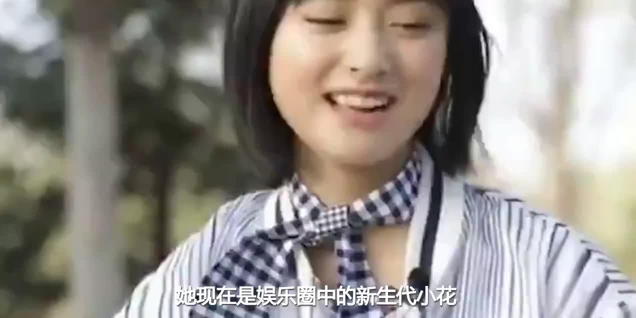 难怪沈月一直是短发原来长发的她长这样甚至还意外撞脸阚清子