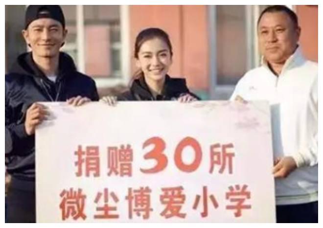刘欢捐款方式太吓人,赵本山出手太豪气,唯独他的捐款最看重教育