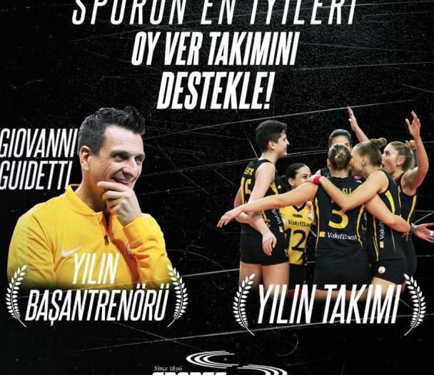 泽赫拉最佳 瓦基弗银行3:1战胜加拉塔萨雷 土耳其女排联赛