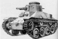 二战日本造的轻型坦克