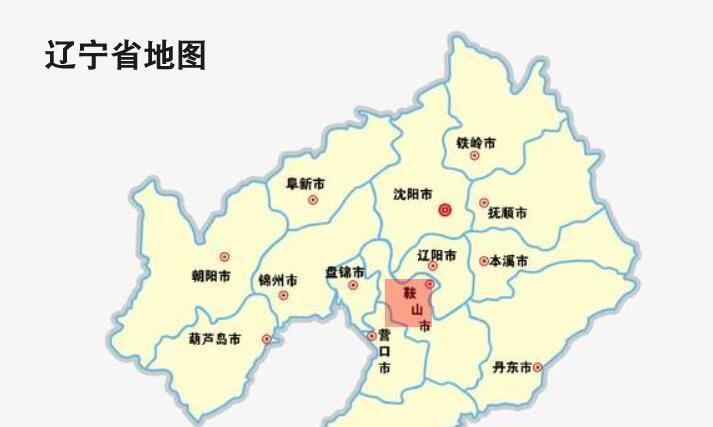 辽宁第三大城市鞍山和它无法遏制的经济衰退