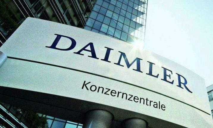 戴姆勒集团第二季度利润下滑严重预计亏损达16亿欧元