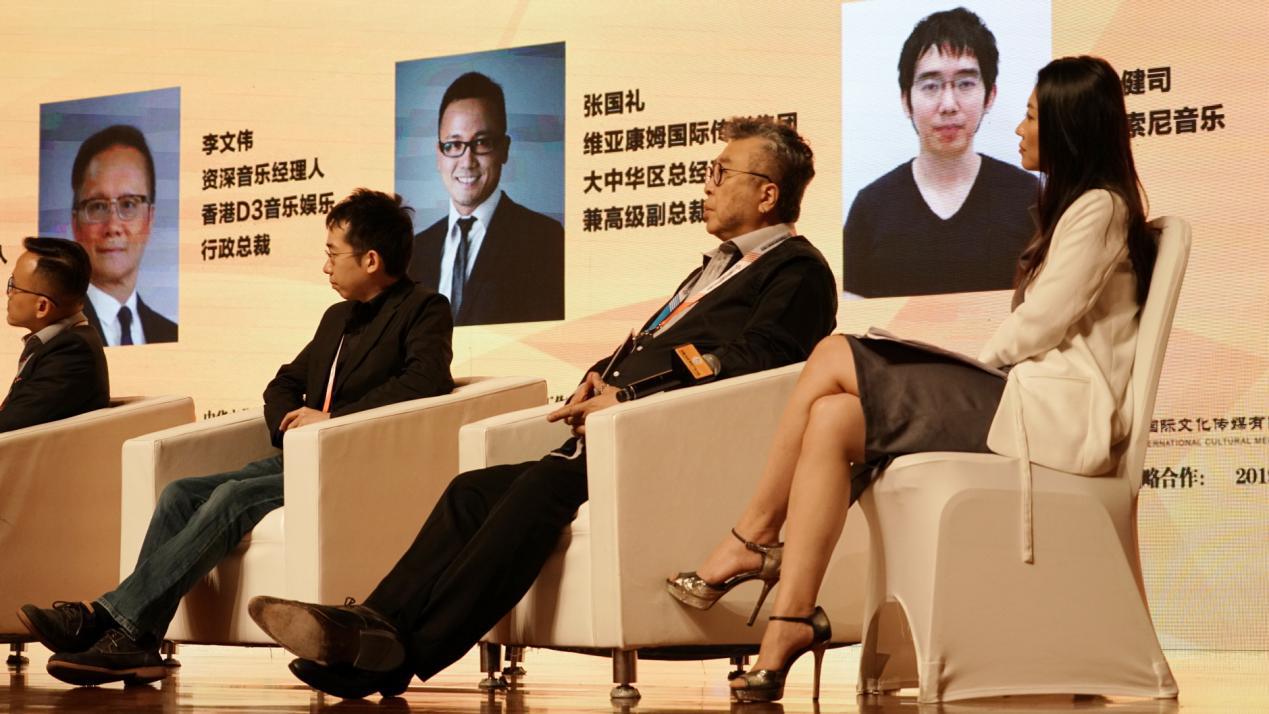 鲍比达受邀参加音乐产业大会 与同行探讨中国音乐国际化传播