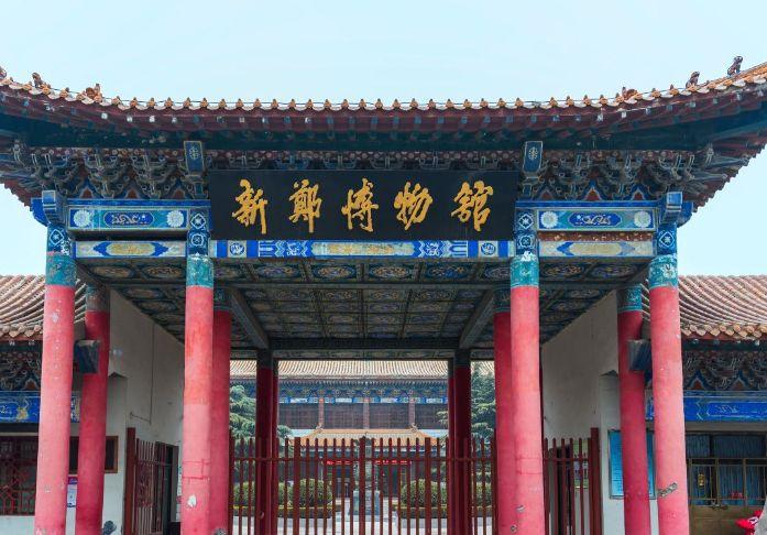 博物馆位于新郑市区,黄帝故里西侧,是河南规模较大的博物馆