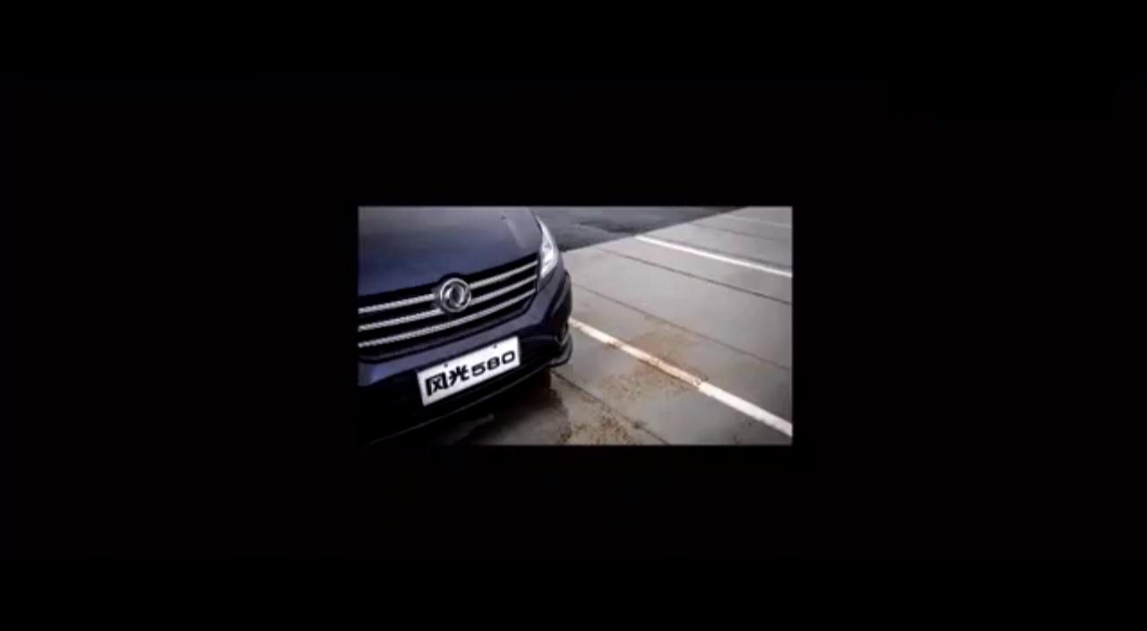 视频:实用大空间 试驾东风风光580