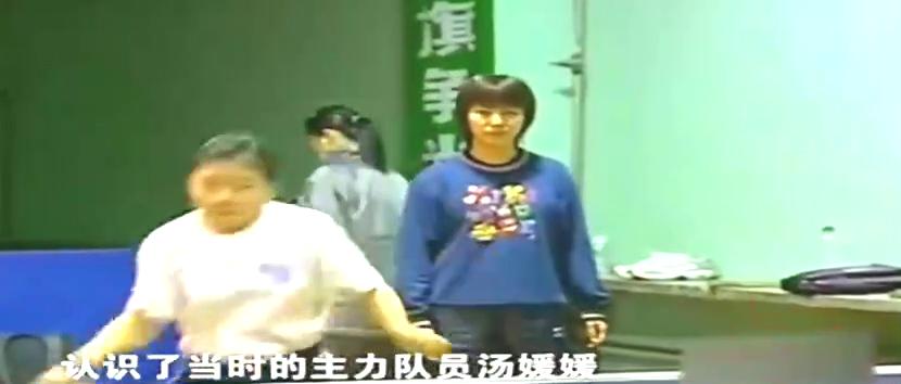 原来福原爱东北话都是跟她学的,她算是帮我们拐了瓷娃娃回来!