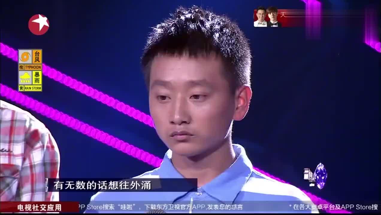 席燕对决杜丽萍,儿子为妈妈说情希望摆脱世俗能幸福!