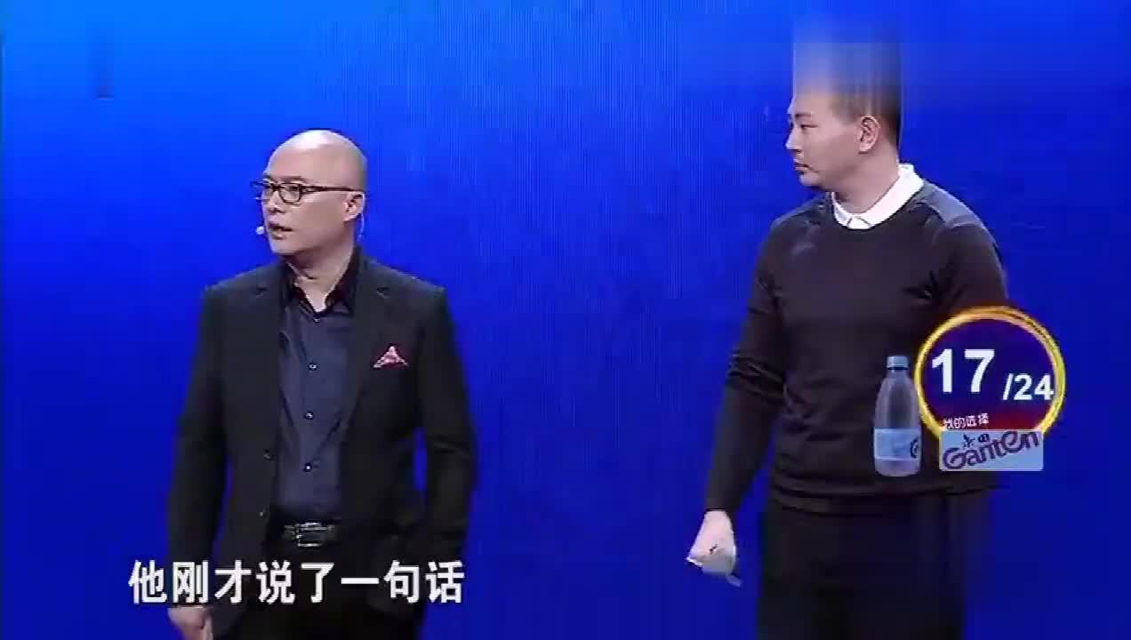 黄磊和黄菡吵架,影响了男嘉宾谈恋爱,还非要拽上孟非!