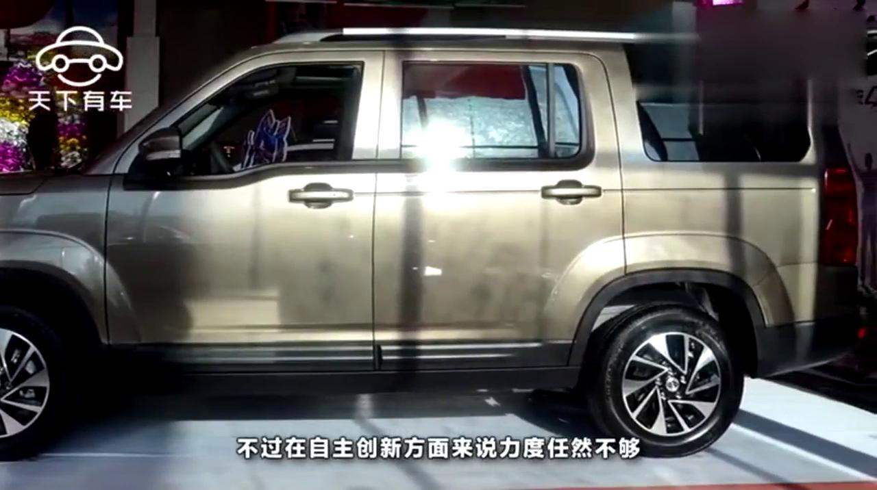 视频:有国产路虎之称,欧尚X70A只要6万