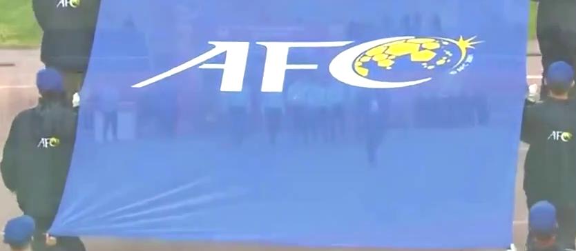 U23亚洲杯韩澳大战空场更彻底!中国球迷与亚足联磕到底