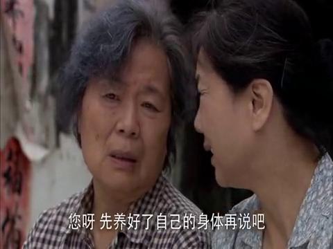 爱在屋檐下:奶奶在给孩子们在寄宿家庭