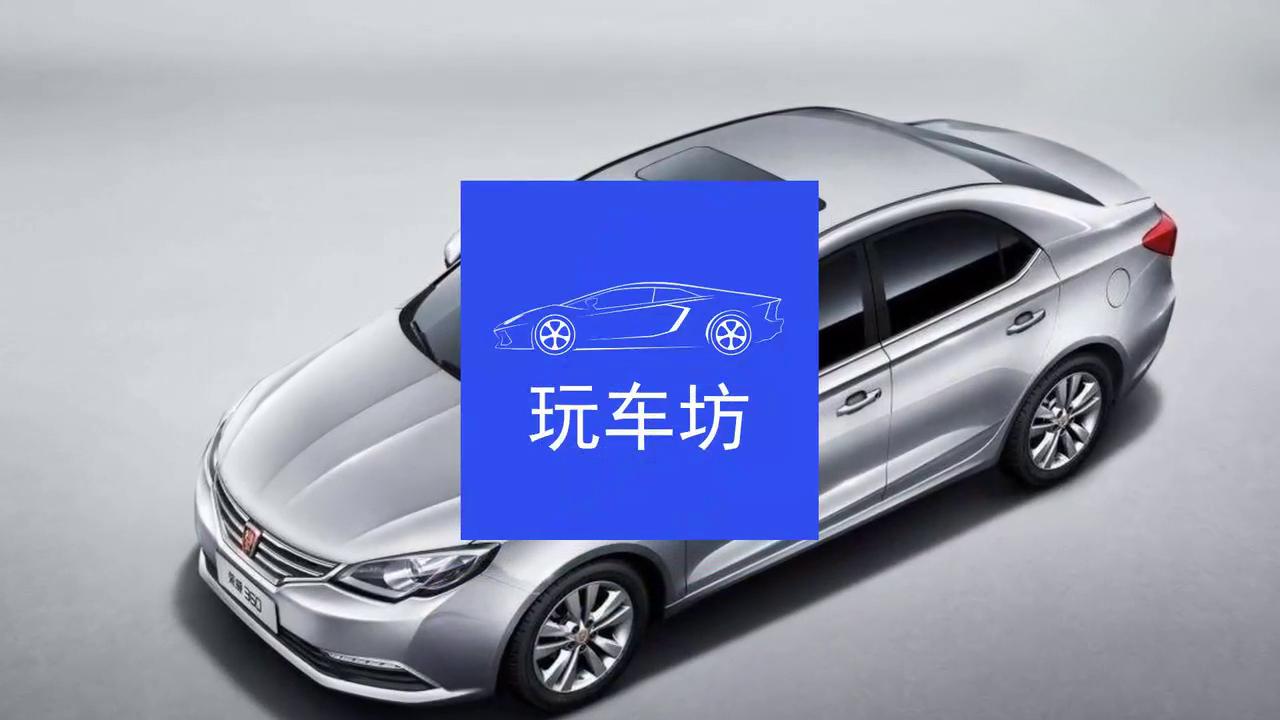 视频:农村买车,荣威360与艾瑞泽5哪个值得买?