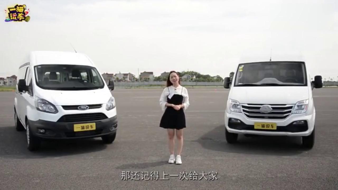视频:猫哥约驾 200匹+6AT,测试场体验福特新全顺
