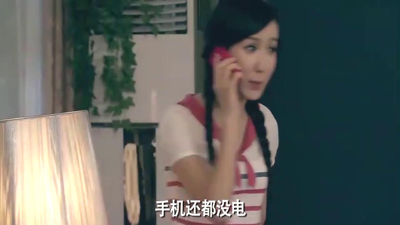 金世佳跟女友被扣在餐厅,娄艺潇问他事办成了没!