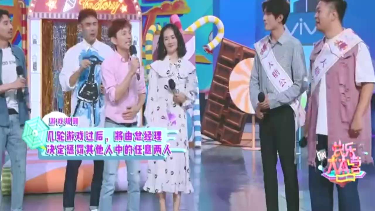 何炅本想吐槽海涛,没想到海涛有权利,硬说林更新像海涛的搭档!