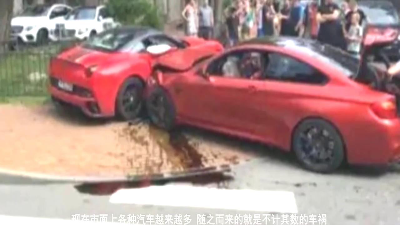 女司机开200万宝马M4怒撞500万法拉利,保险公司心疼哭了