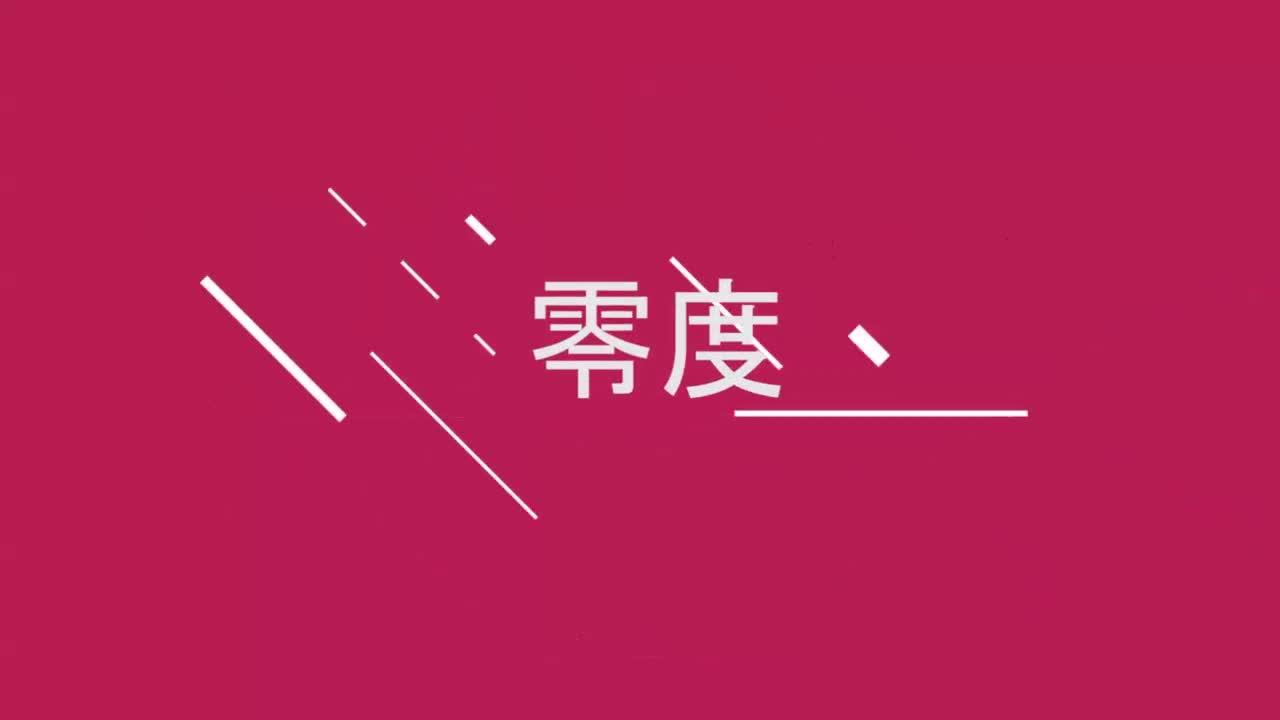 DJ老歌16步广场舞《自由飞翔》凤凰传奇演唱,好听好看附分解