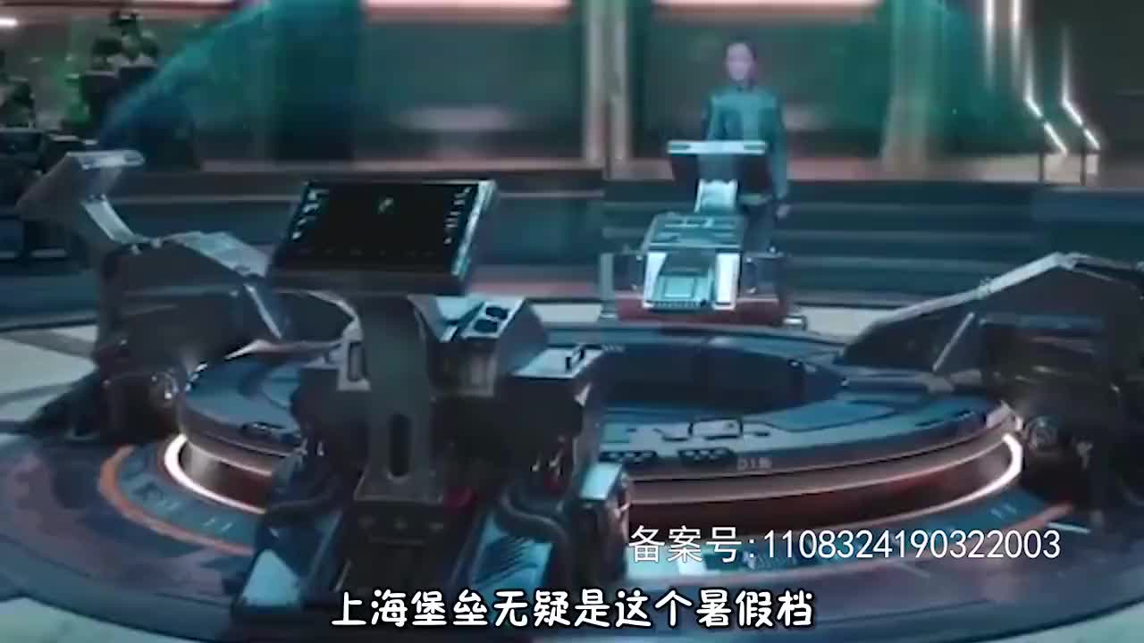 上海堡垒亏了就甩锅?滕华涛直言用错鹿晗,回答何炅两副面孔