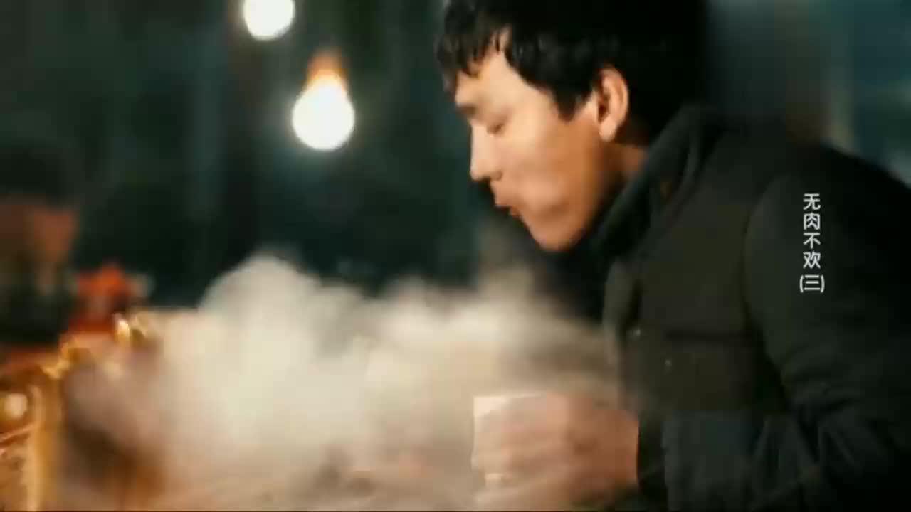 新疆味道阿克苏土火锅