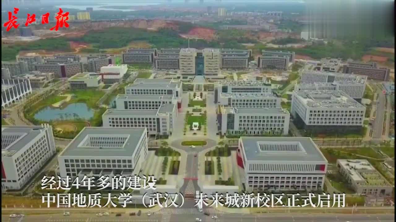 航拍中国地质大学未来城新校区启用,可容纳超万人