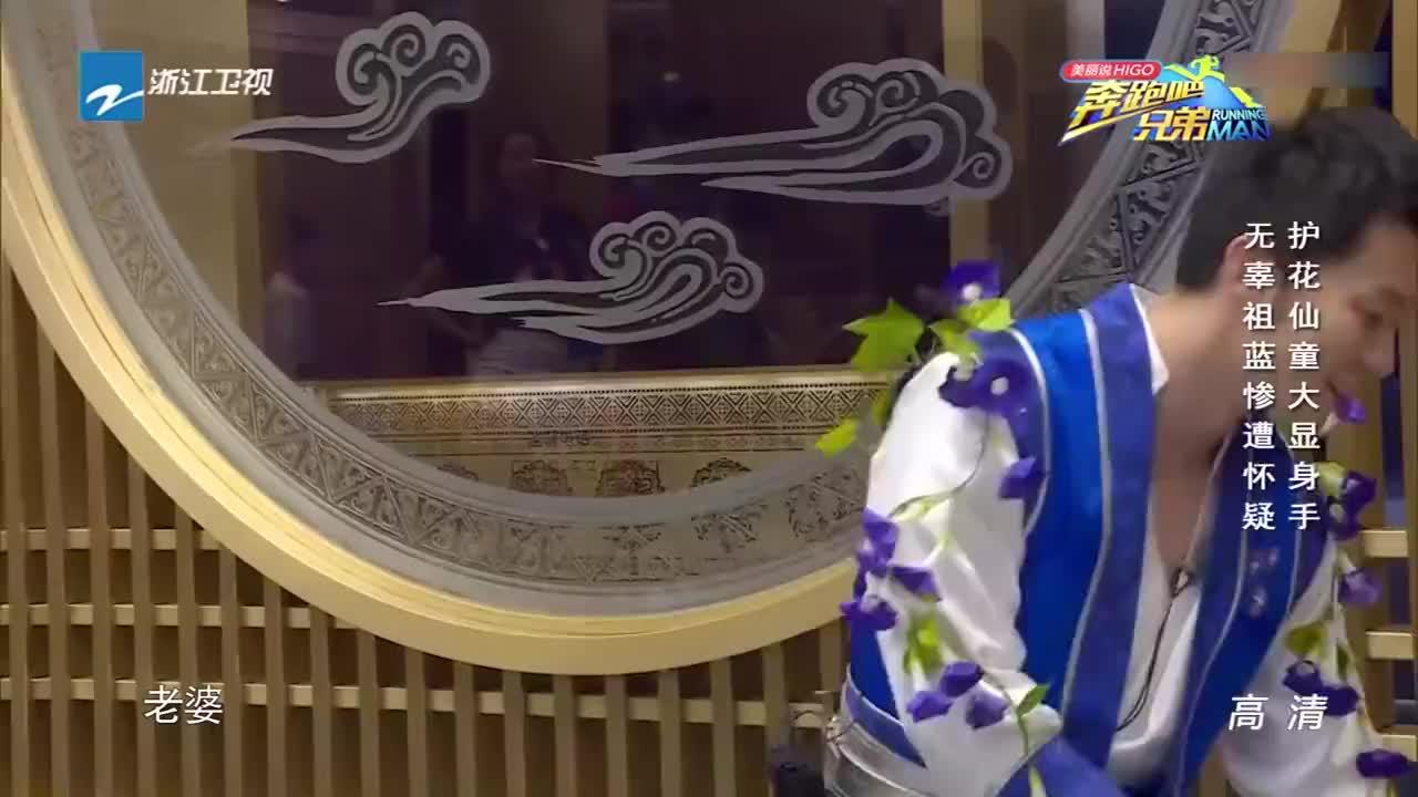 奔跑吧兄弟郑恺做题目快要奔溃了杨颖和陈赫死得莫名其妙