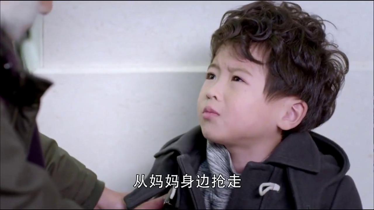小颜朗得知林乔是自己的父亲,没有安全感,害怕自己会和妈妈分开