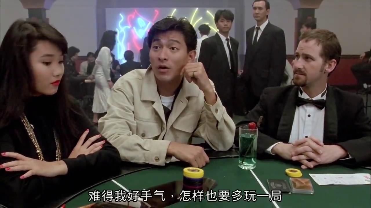 华仔一张牌就赢了十万,从此华仔变华哥,用一招想不赢都难