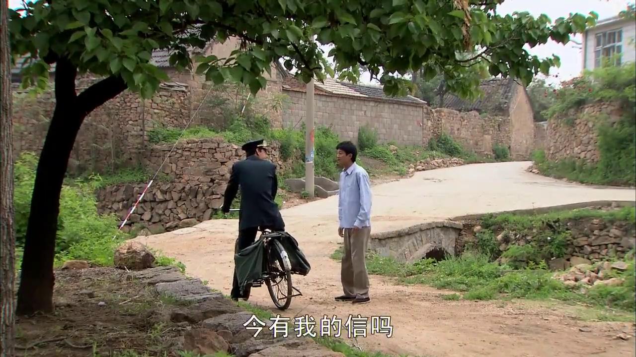 农村小伙考上重点大学,谁知录取通知书刚到,就被村长藏了起来