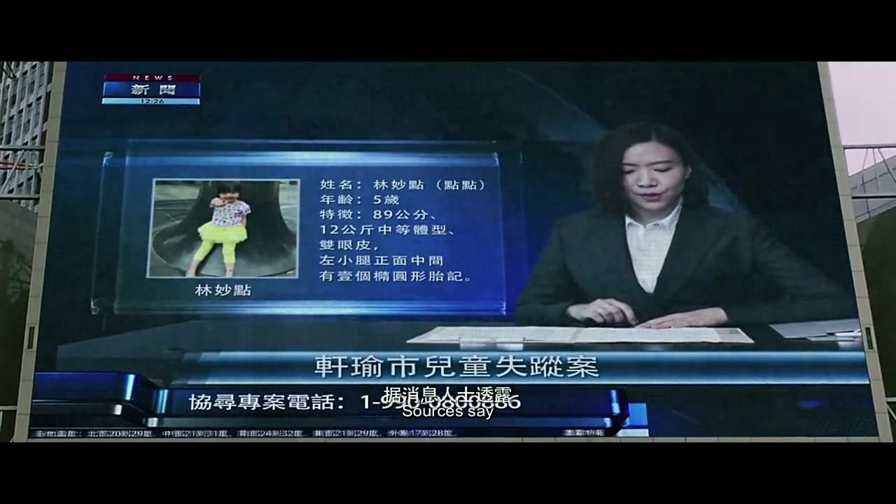 绑架者:没想失踪儿童案件,居然牵扯自家女儿,女警官慌了