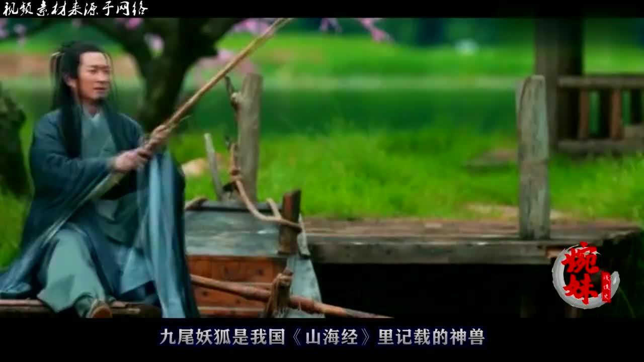 山西出土一个汉代酒器,它不仅是国宝级文物,还破解了九尾狐之谜