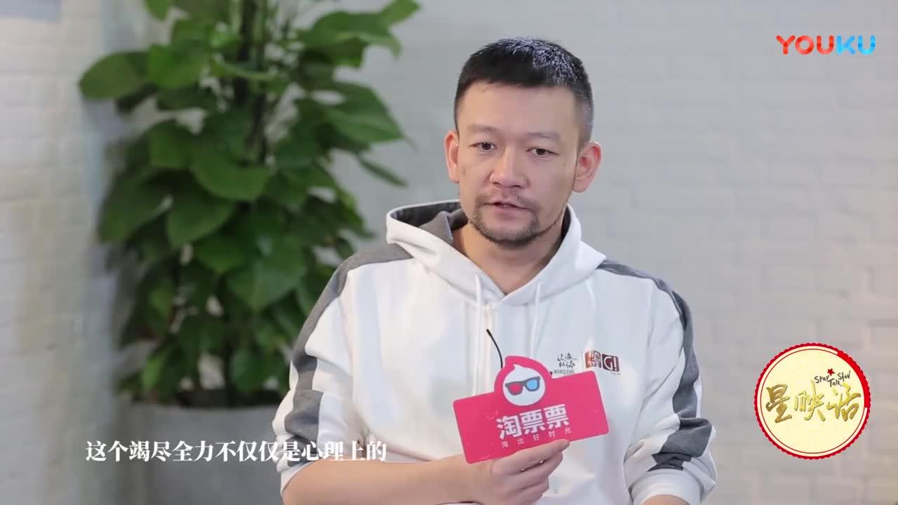 流浪地球导演郭帆专访中国拍摄科幻大片有多难