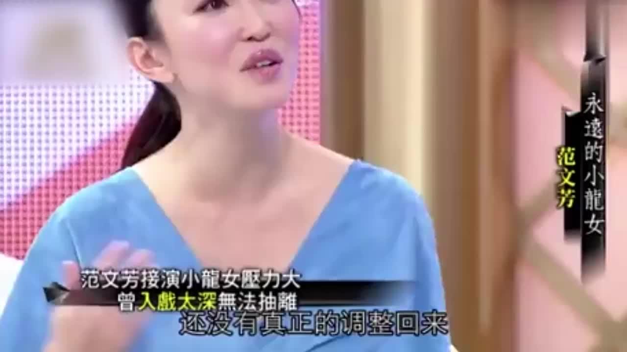 李铭顺在拍戏时和女友通话当时的范文芳很生气不料竟成了老婆