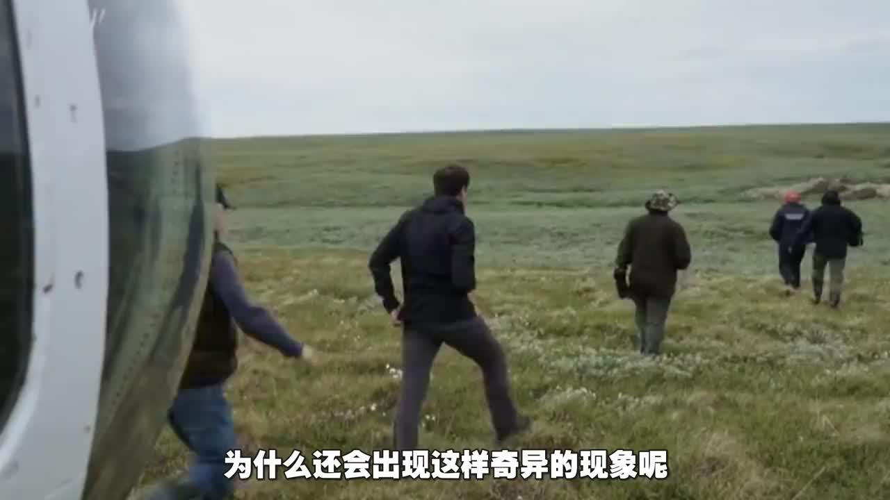 俄罗斯出现7000多个巨坑到底怎么回事专家不是好兆头