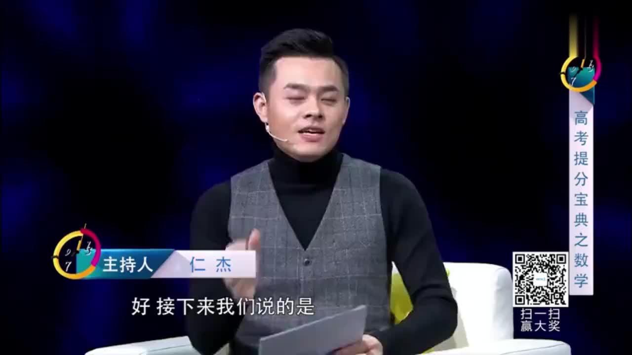 北京师范大学中学老师讲解考试前中等生要整理自主复习的资料