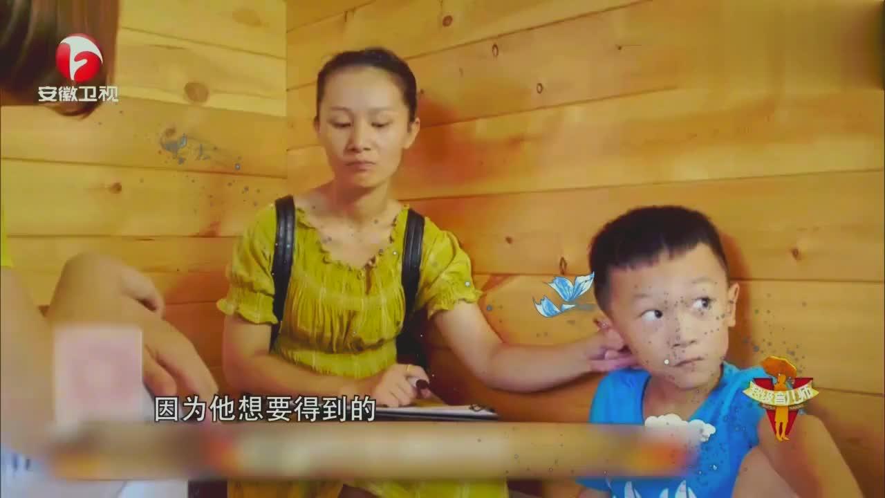 暴躁小子经常用暴力,育儿师的到来改变一家人,妈妈都不敢信!