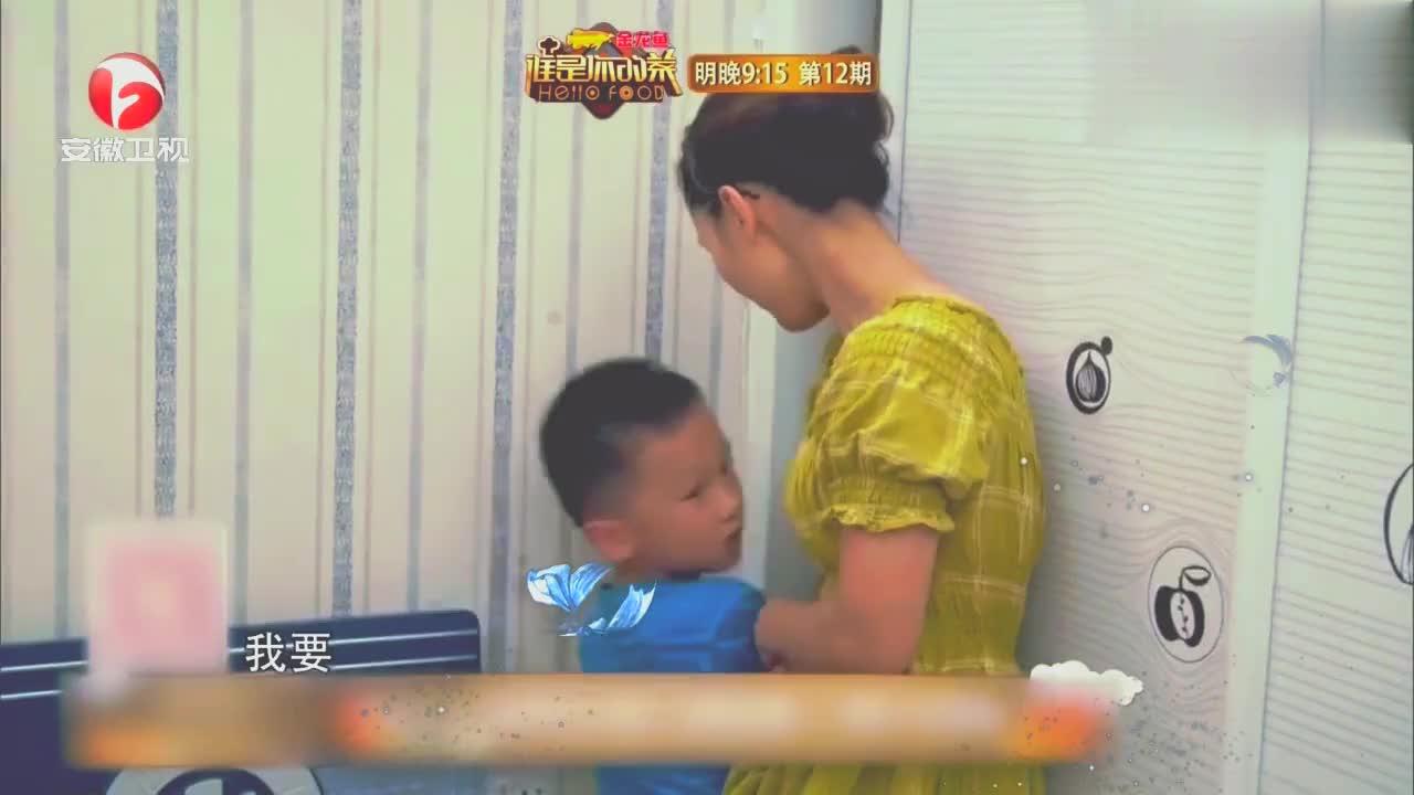 暴躁儿子易发怒,竟把自己关在衣柜里,育儿师不得不出面帮忙!
