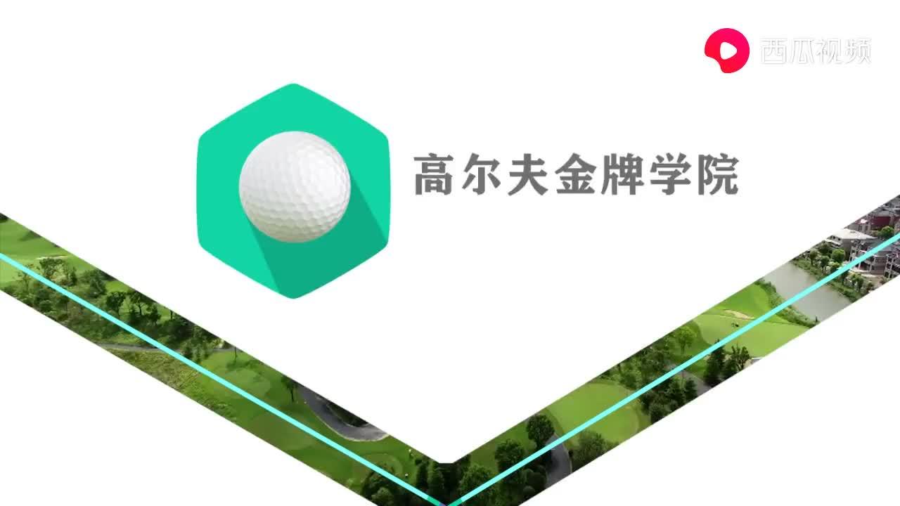 2019别克LPGA锦标赛 第三轮 精彩集锦