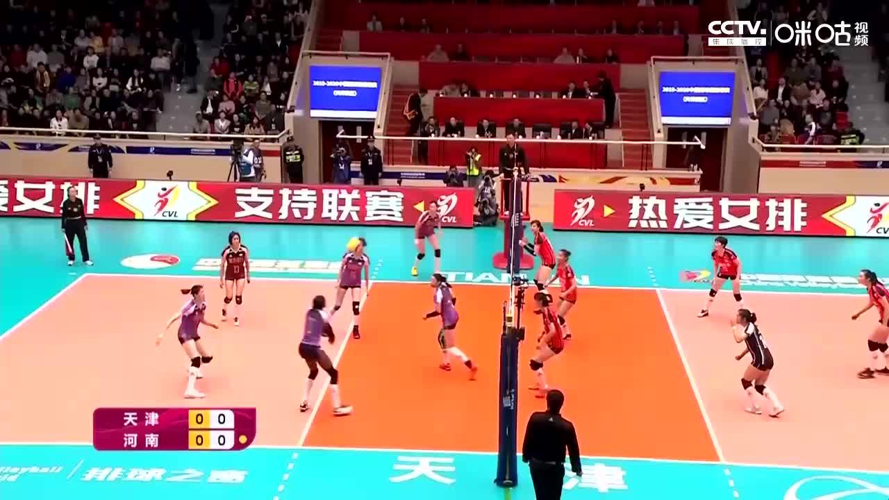 19/20赛季排超联赛女子第2轮全场集锦:天津渤海3:0河南银鸽