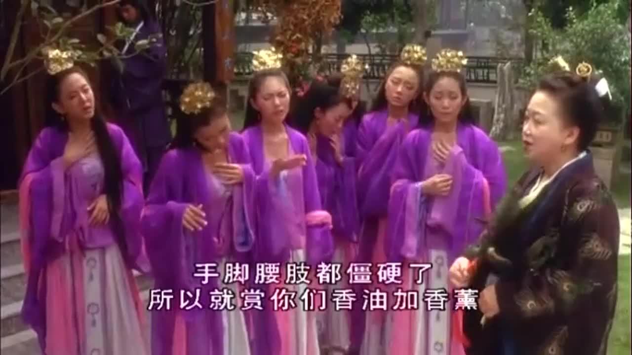 妃子笑香油香薰浴秀女们身上都香香的