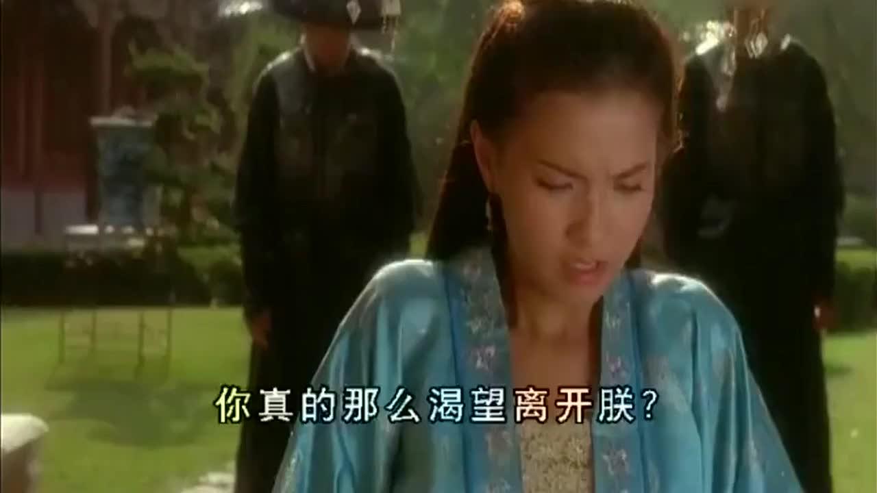 妃子笑秀女恳求皇上放过自己想离开皇上回乡间看老娘