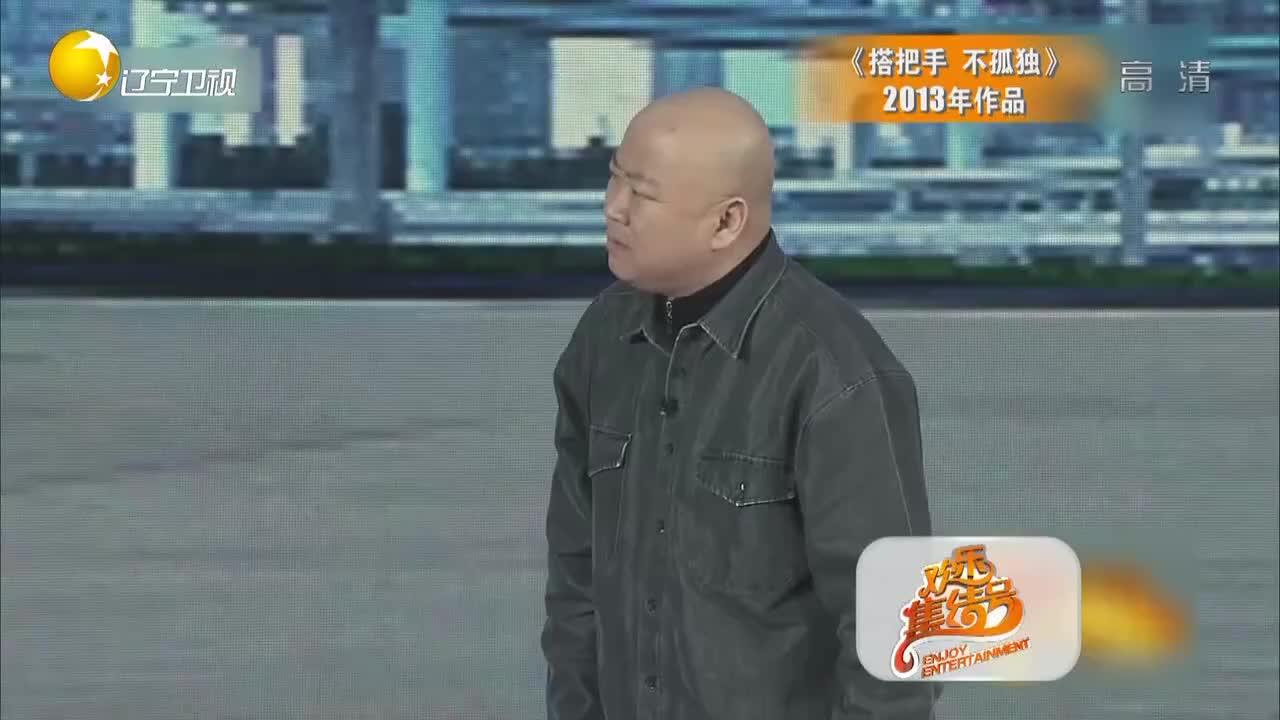 小品搭把手不孤独郭冬临的出租车坏在了半路冯巩帮忙推车