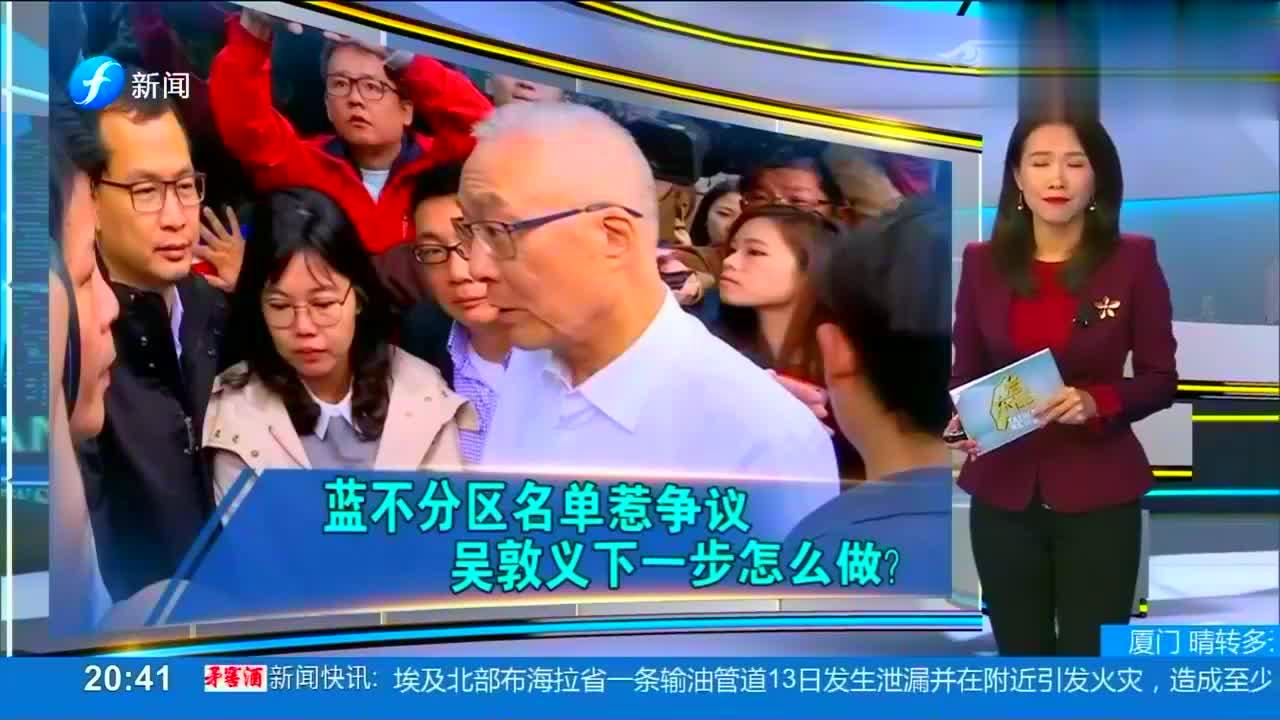 蓝营不分区名单惹不满,吴敦义遭骂抱粉丝痛哭,连胜文隔空呛声