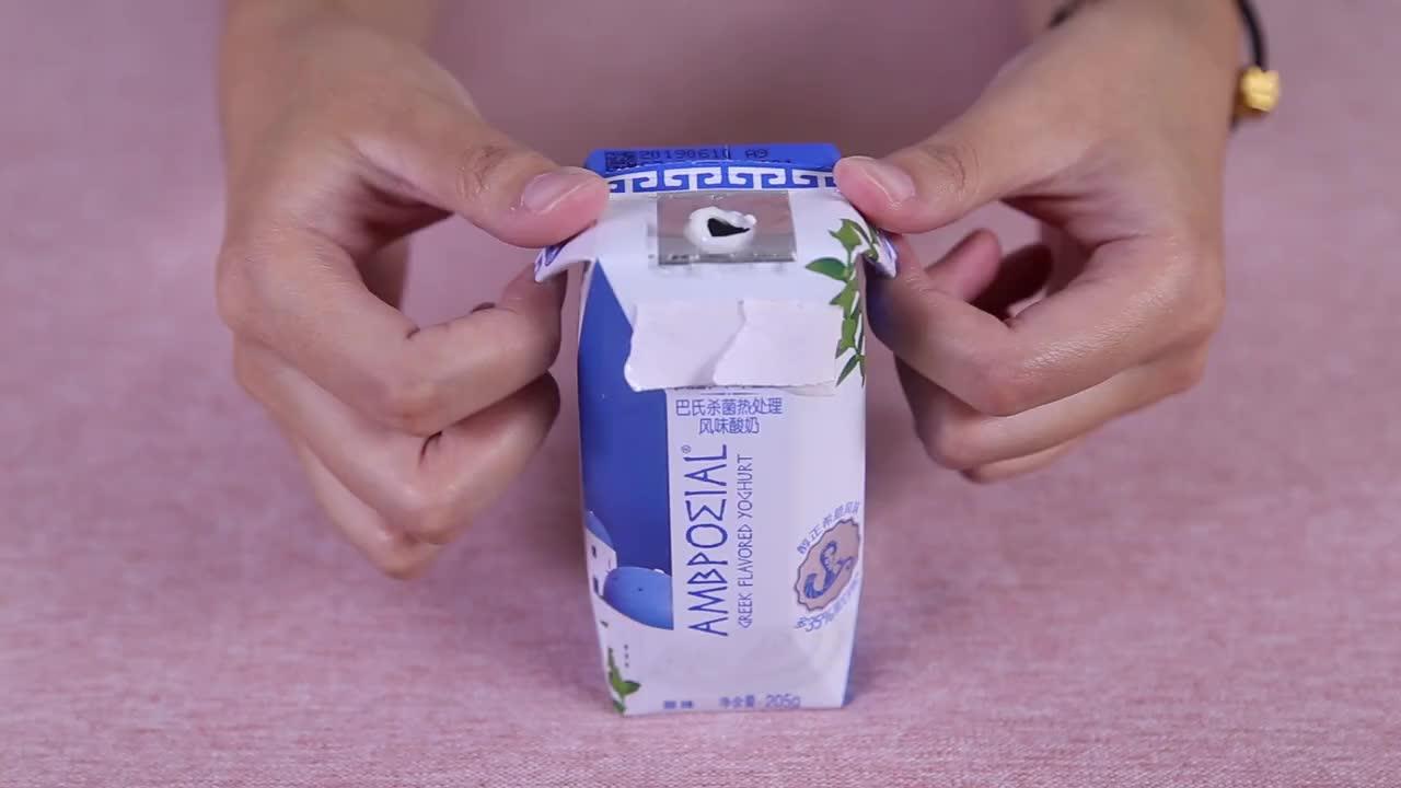 原来酸奶盒上有个小机关难怪以前都喝不干净看完赶紧试一试