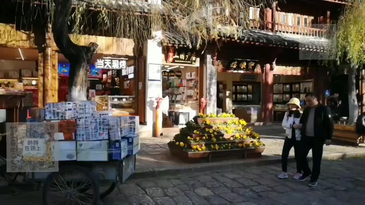 在丽江古城定了携程玉龙雪山大索道的票价格真心不便宜