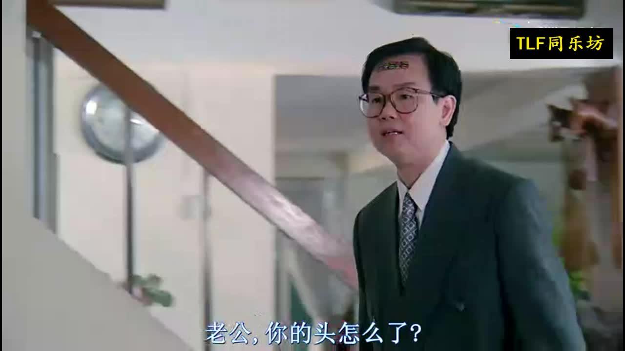 97家有喜事:老爸讽刺儿子,现在开山工人都是研究生,吴镇宇尴尬了