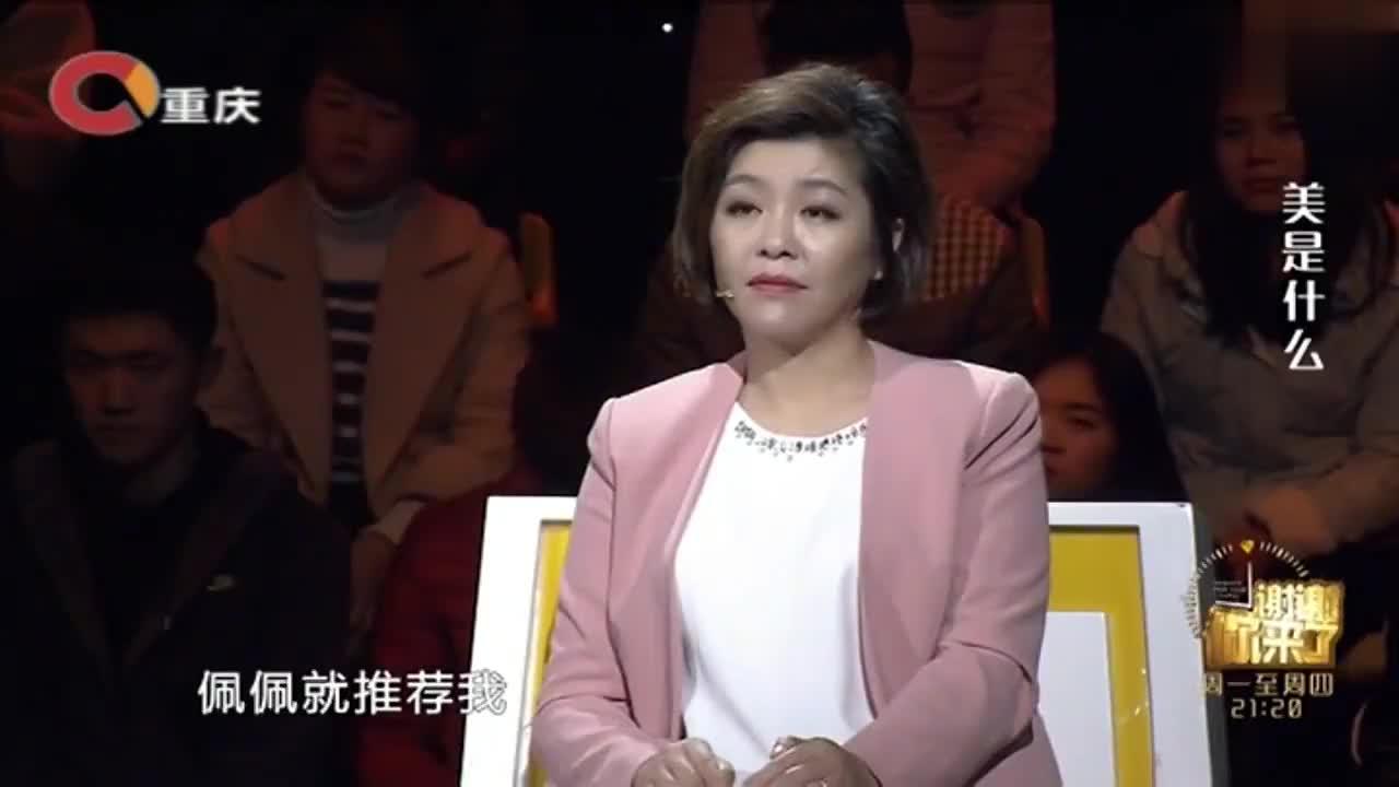 21岁女孩爱漂亮,花5千块打瘦脸针,涂磊:你想变啥样啊