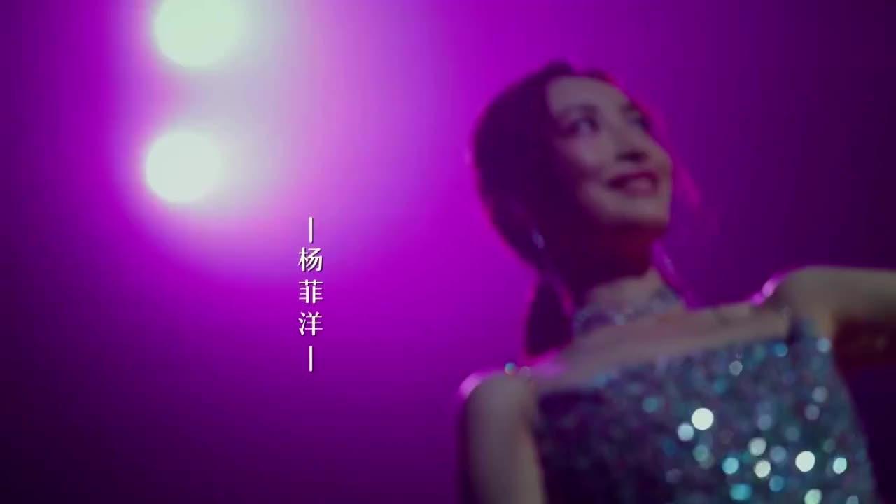 综艺:演艺美女组齐跳拉丁舞重演李玟神曲《真情人》